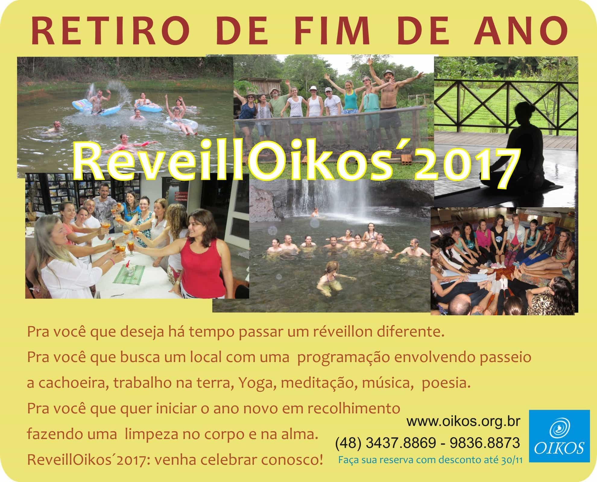 reveilloikos-2017